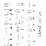 ActiveLens - A Journey through Ancient Egypt - Computeam book - worksheet